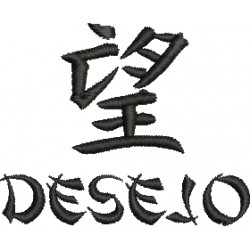 Desejo